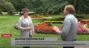 Депутат Жанна Чернявская: «Мы готовы рассказать и показать, как мы работаем»